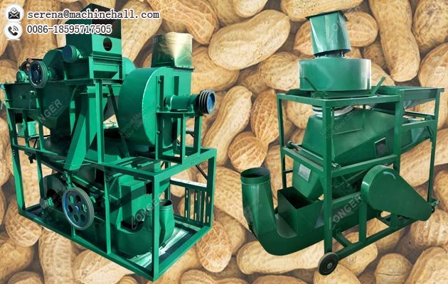 Automatic Peanut Shelling and Stone Removing Machine