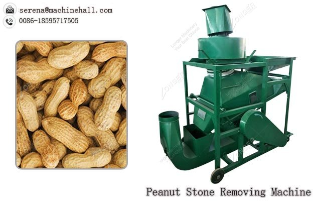 Peanut Stone Removing Machine